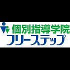 株式会社成学社