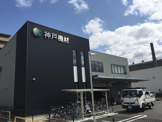 株式会社ナジック・アイ・サポート【ワープレ】