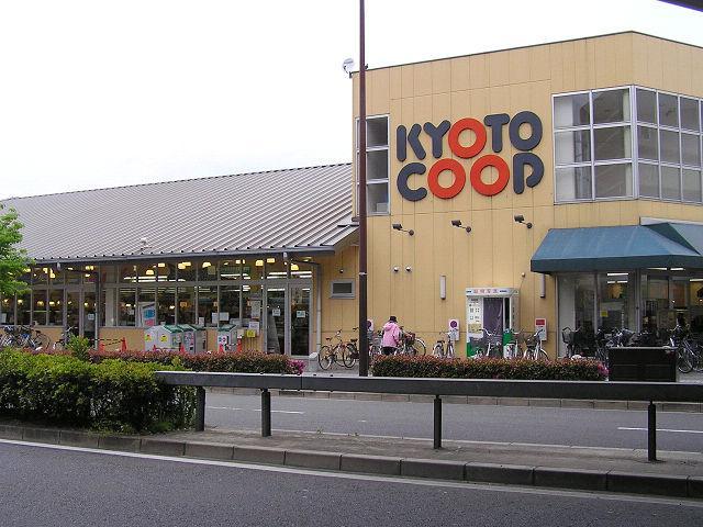 京都生活協同組合