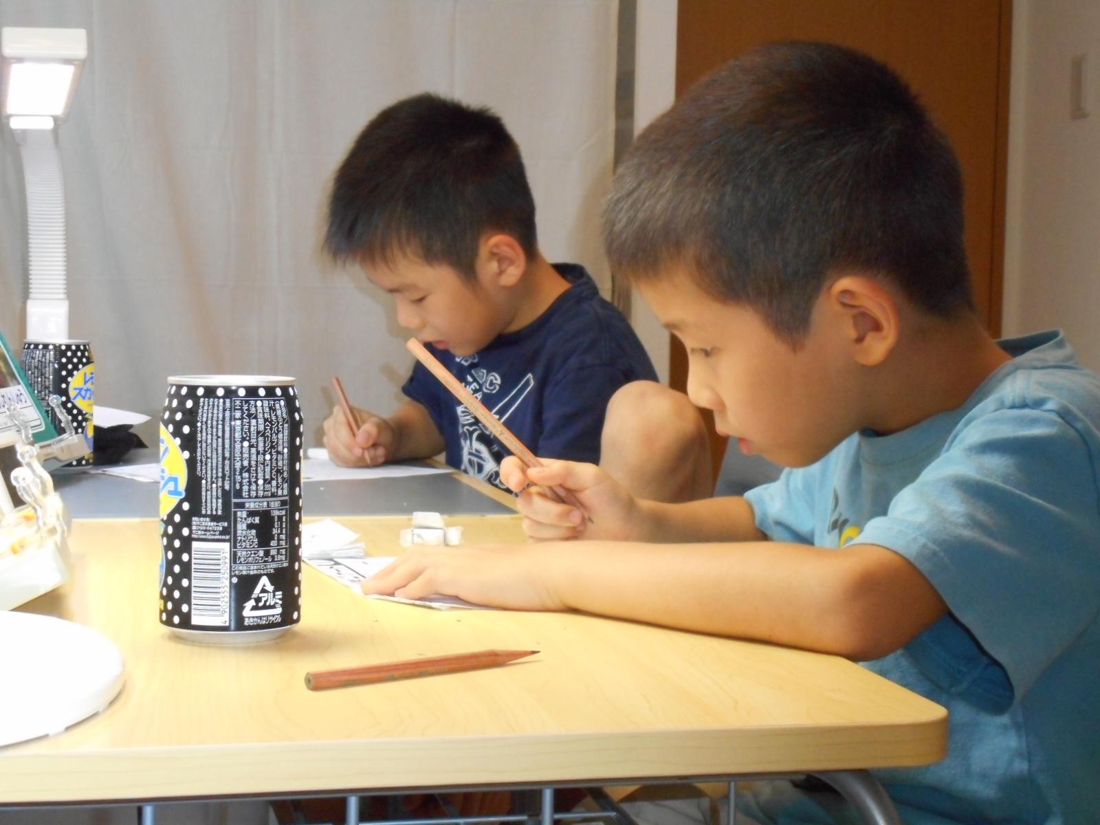 たかぎ国語教室