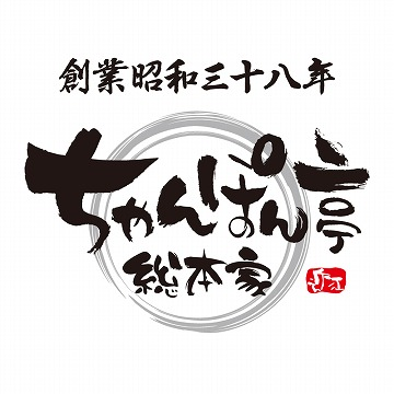 ドリームフーズ株式会社 本社 管理部2