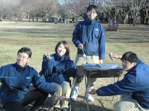 公益財団法人 東京都公園協会 営業課 営業企画係 採用担当