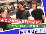 株式会社キシ・トレーディング SPO事業部1