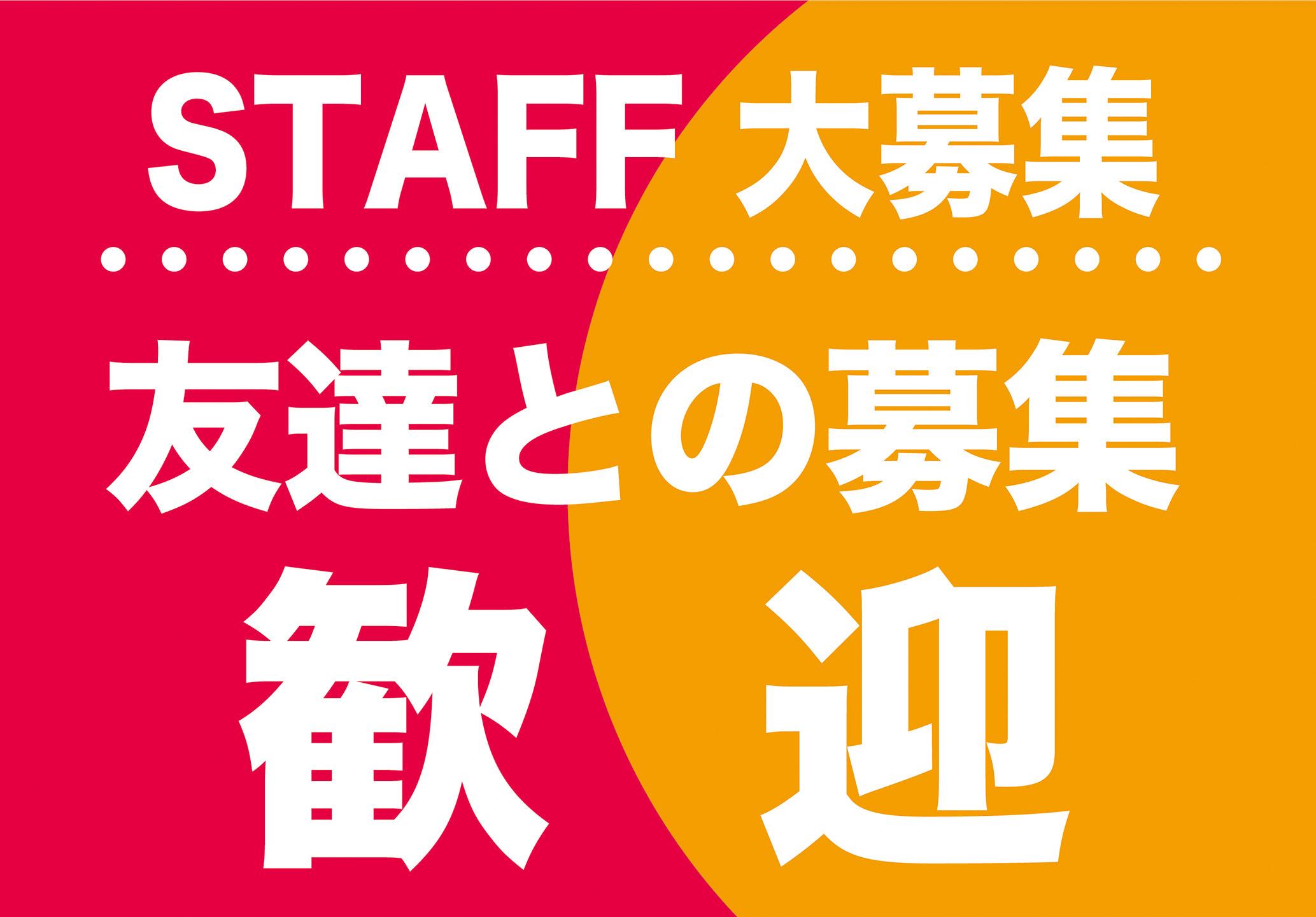 阪急阪神ホテルズ〔大阪新阪急ホテル〕