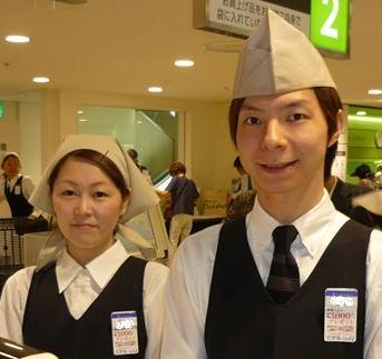 株式会社東急百貨店サービス