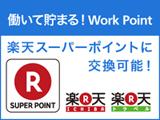 ランスタッド 横浜オフィス SPOT課