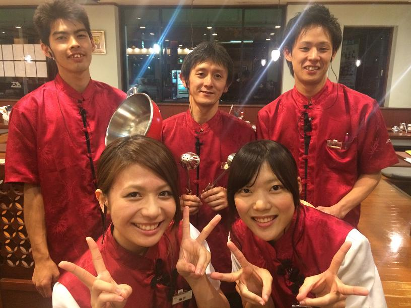 MKレストラン新宿店
