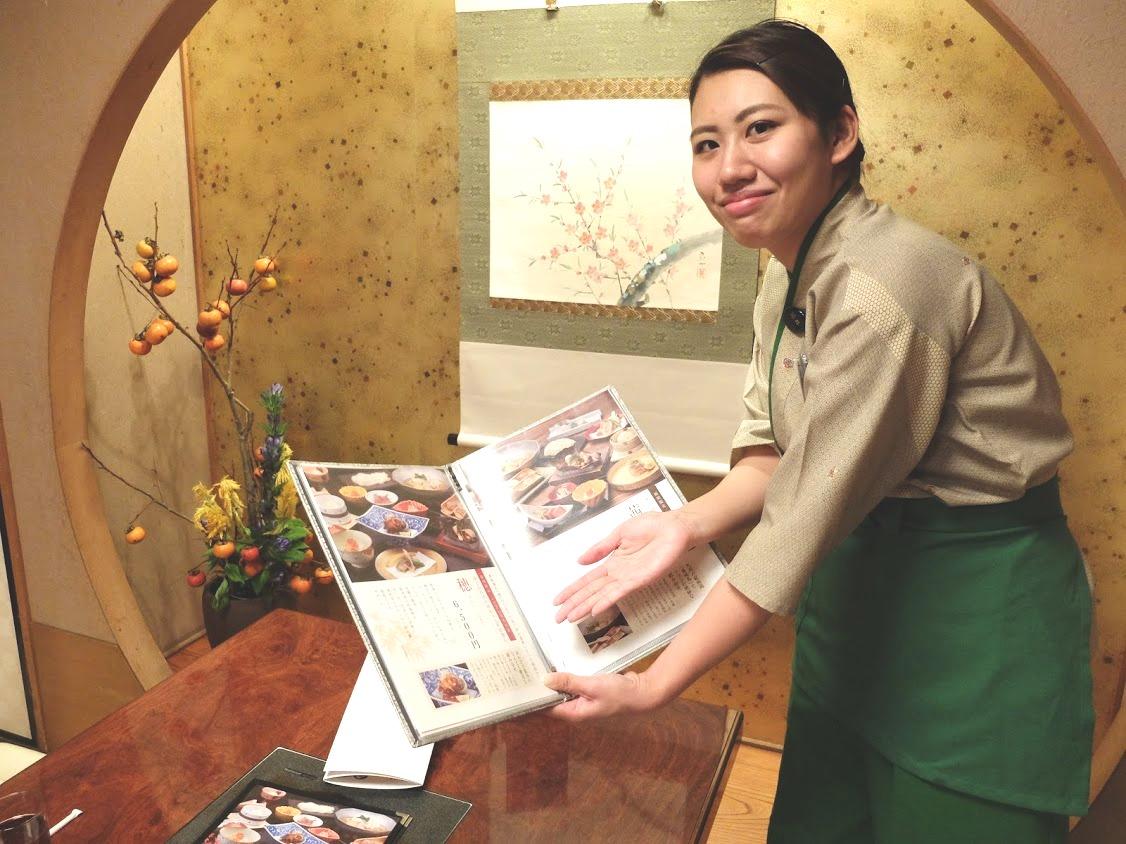 梅の花 姫路店