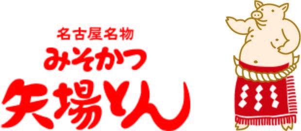 株式会社矢場とん2