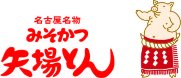 株式会社矢場とん