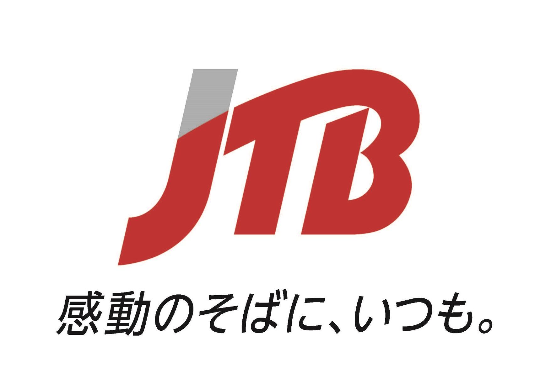 JTBグローバルアシスタンス 多言語アシスタンス部