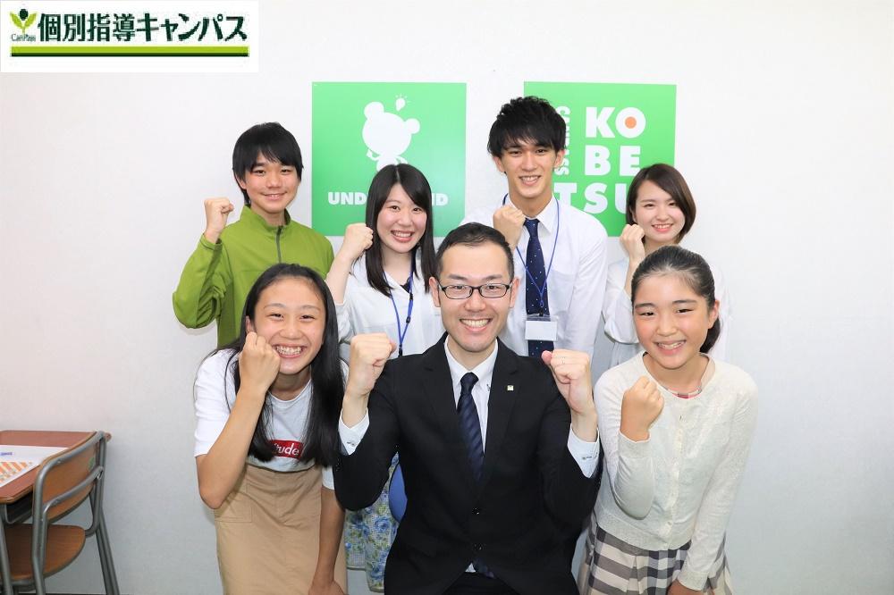 新教育総合研究会株式会社