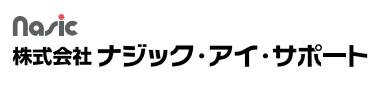 ワークプレイスメント(有給インターンシップ)