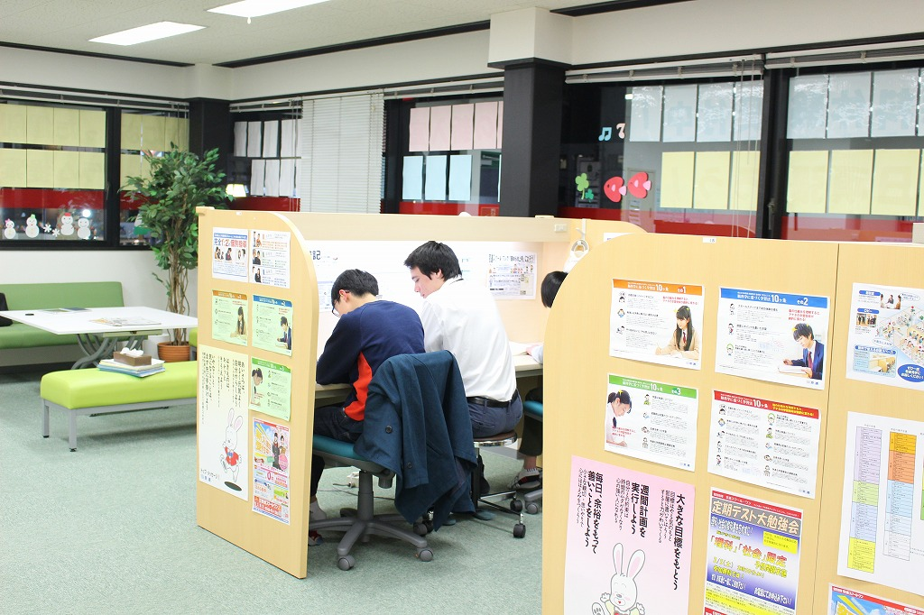 京進スクール・ワン知立教室