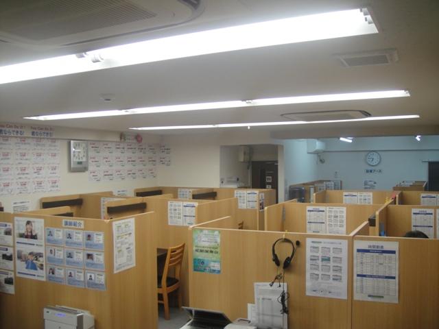 城南コベッツ町田小川教室1