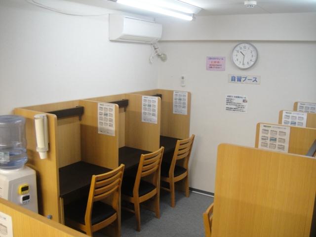 城南コベッツ町田小川教室2