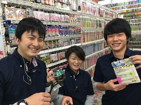 フィッシングマックス 和歌山インター店