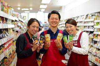 成城石井 赤坂Bizタワー店