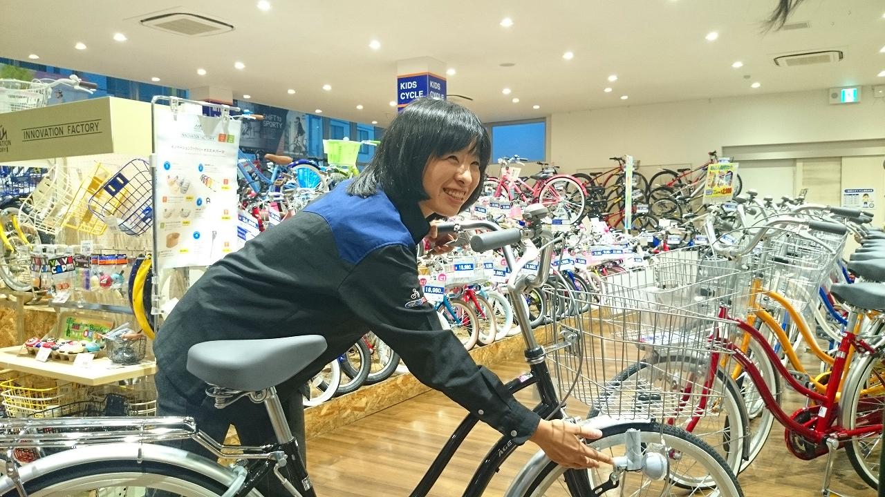 サイクルベースあさひ青梅店