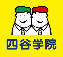 ブレーンバンク株式会社(四谷学院) 総務部人事課