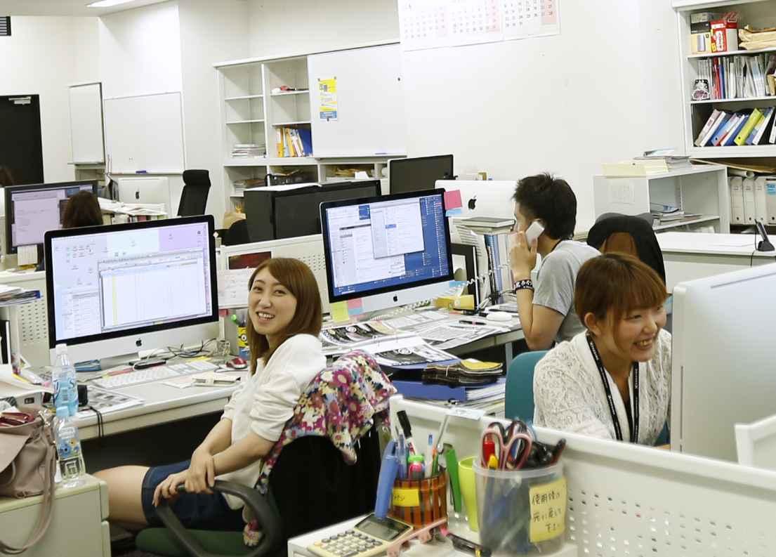 株式会社ジーエークロッシング 東京オフィス