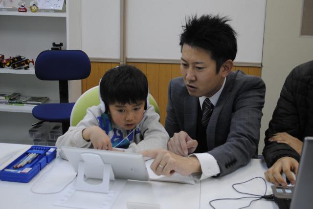 紀州松陰塾