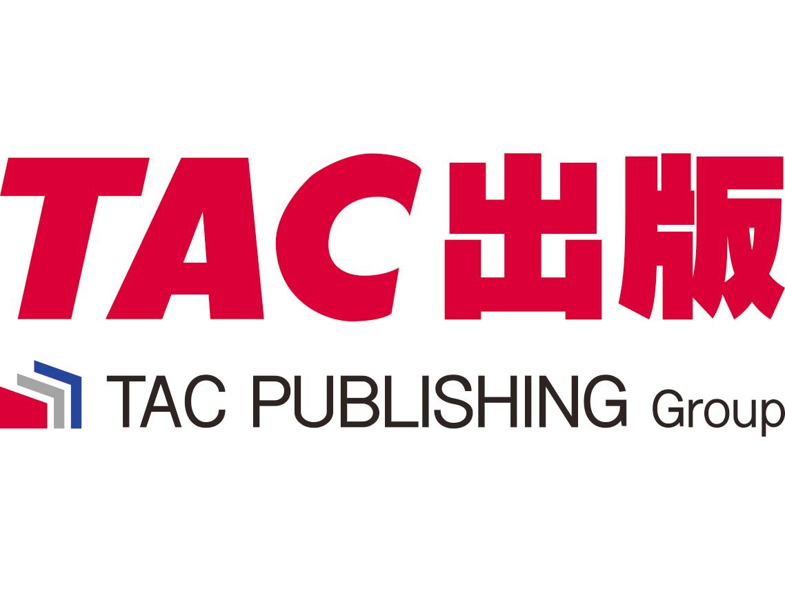 TAC株式会社 出版事業部 開発グループ