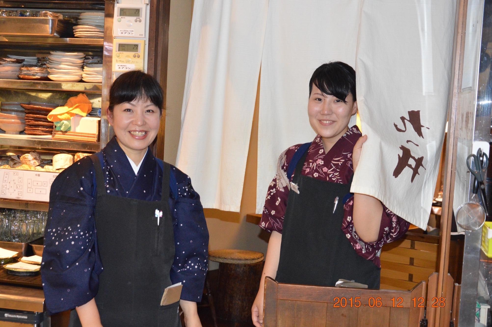 九つ井玉川店
