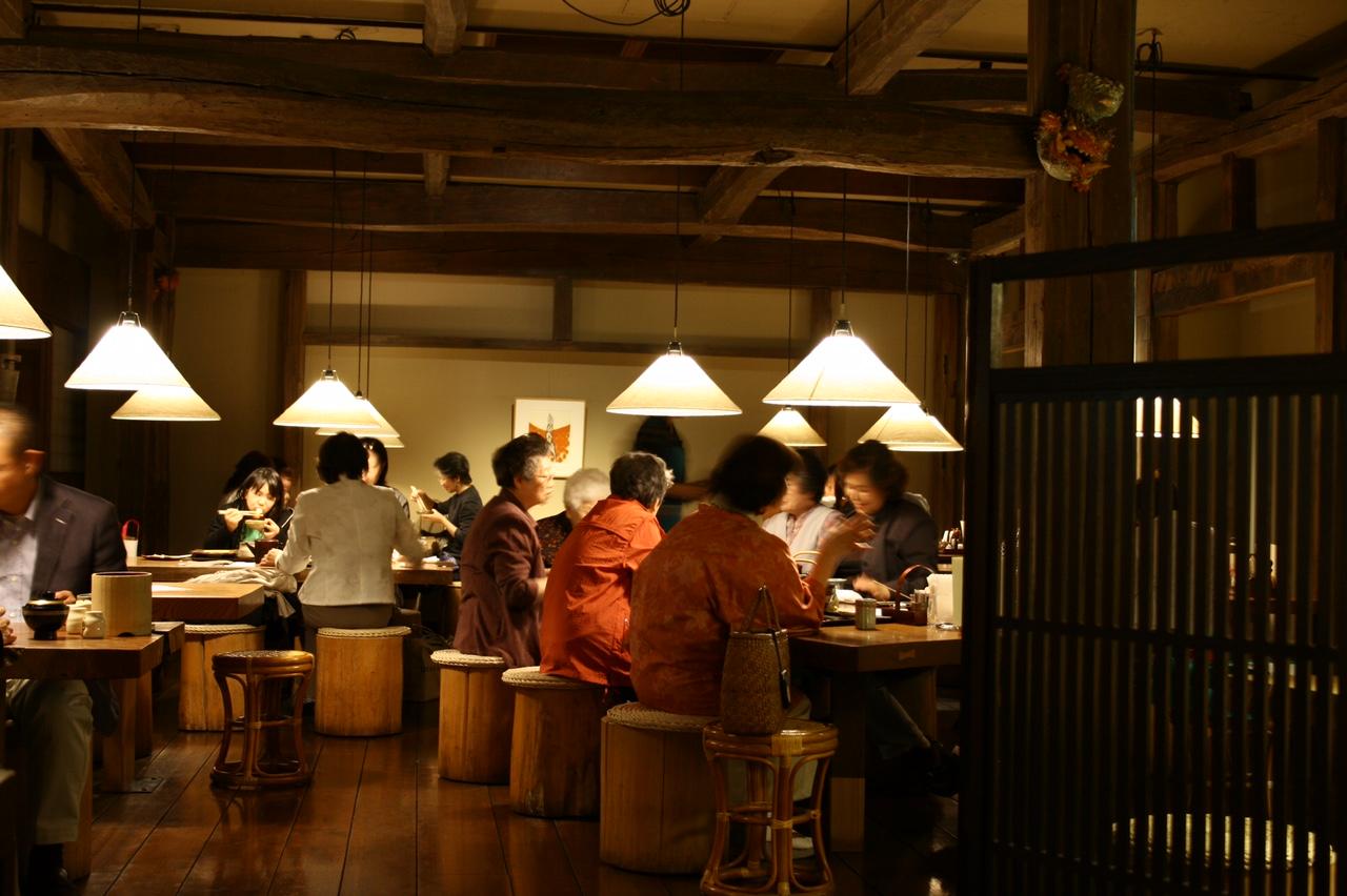 九つ井横浜店 横浜駅西口