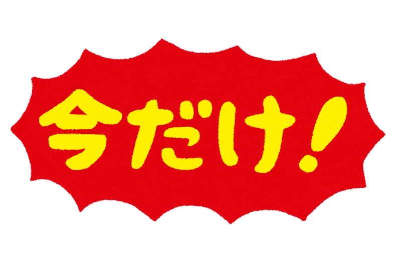 HAVIサプライチェーン・ソリューションズ・ジャパン合同会社