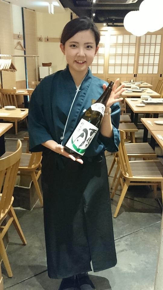東京食彩 アルバイト担当
