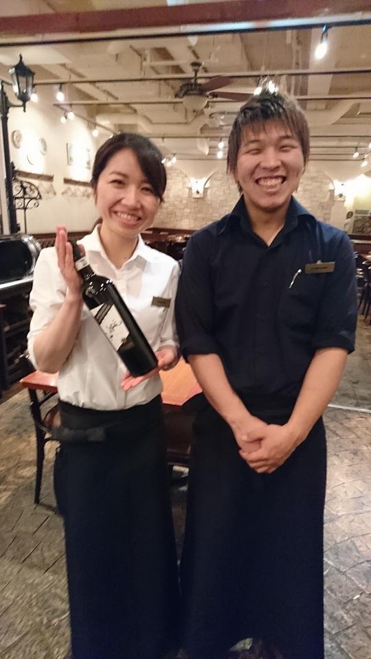 東京食彩 アルバイト応援団長