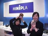 ㈱メトロコマース【MINIPLA】新木場メトロピア店