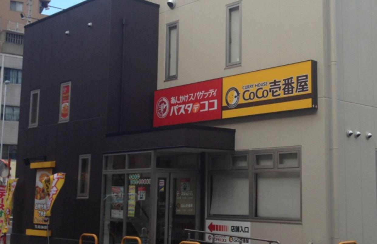 株式会社壱番屋