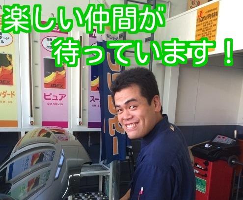 ㈱イデックスリテール福岡 セルフ室見SS