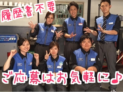 ㈱イデックスリテール福岡 セルフ福岡ドーム前SS