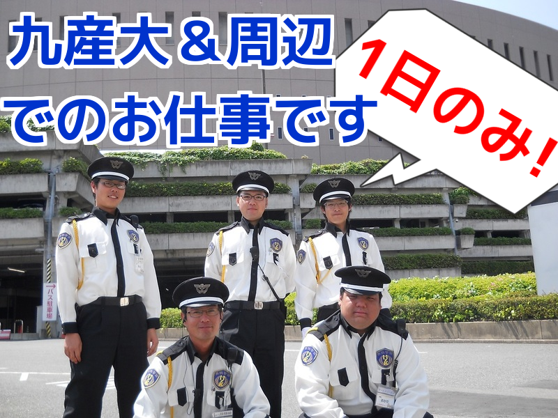 舞鶴警備保障株式会社