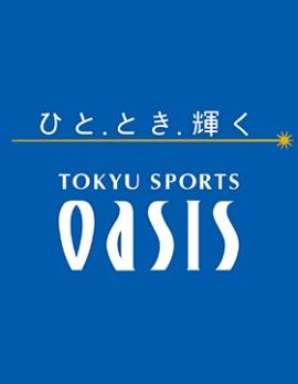 株式会社東急スポーツオアシス ※東急G専用