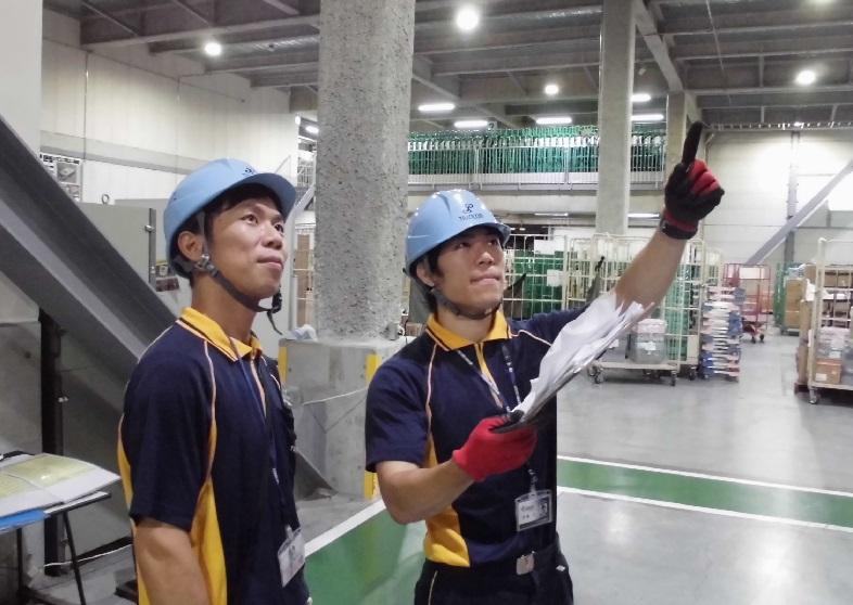 トランコム株式会社 福岡事業所