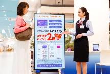 イオンクレジットサービス株式会社 銀行持株会社イオンフィナンシャルサービス㈱100%出資