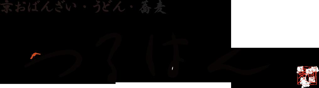 株式会社J.フロントフーズ