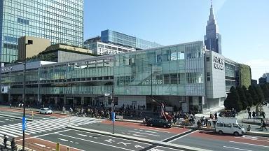 新宿高速バスターミナル株式会社