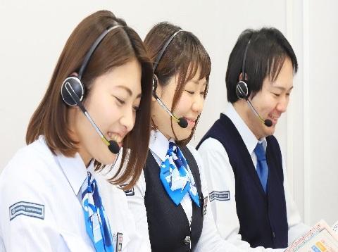 近鉄グループホールディングス株式会社