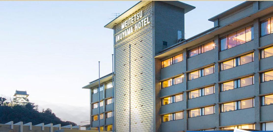 株式会社名鉄犬山ホテル