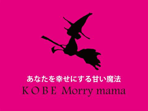 株式会社神戸モリーママ