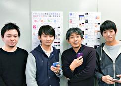 シーサー株式会社 京都分室