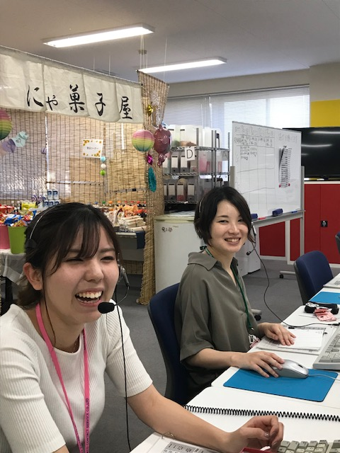 ヤマトコンタクトサービス株式会社