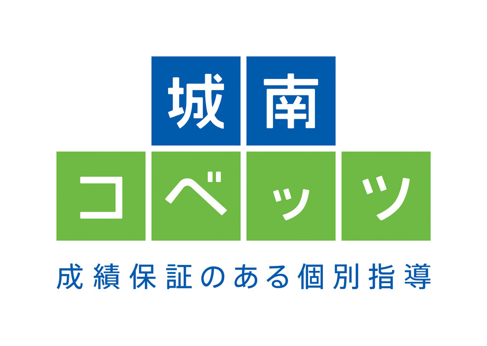 明るい未来塾株式会社