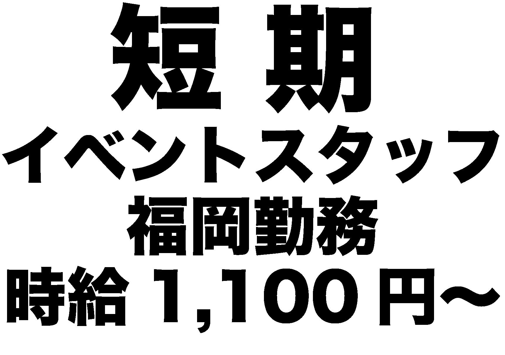 T-MINE株式会社