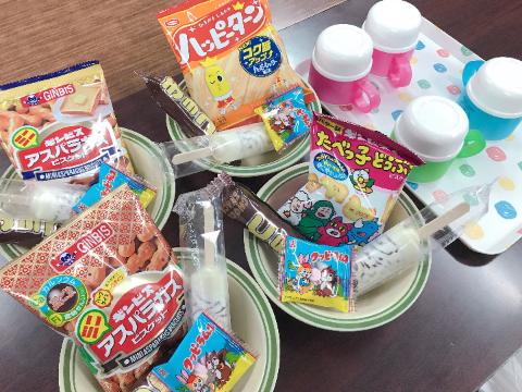 岩田たんぽぽ児童クラブ